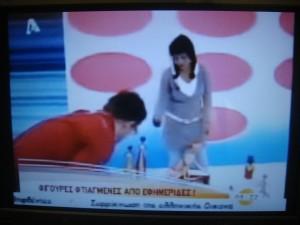 alpha tv 29.09.2009