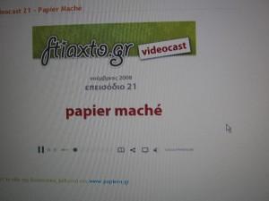 ftiaxto.gr-videocast